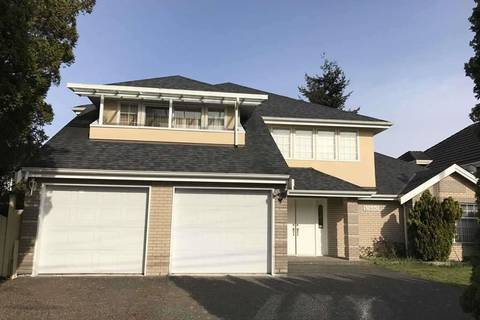 House for sale at 10680 Southgate Rd Richmond British Columbia - MLS: R2371761