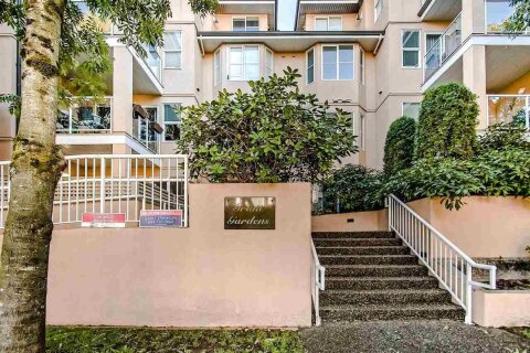 Townhouse for sale at 1558 Grant Ave Unit 107 Port Coquitlam British Columbia - MLS: R2511552