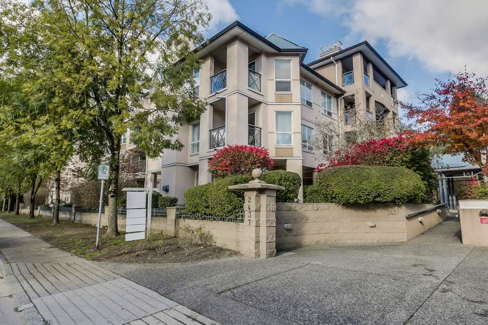 Sold: 107 - 2437 Welcher Avenue, Port Coquitlam, BC