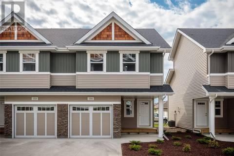 House for sale at 315 Dickson Cres Unit 107 Saskatoon Saskatchewan - MLS: SK775798