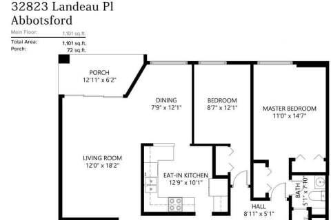 107 - 32823 Landeau Place, Abbotsford   Image 1