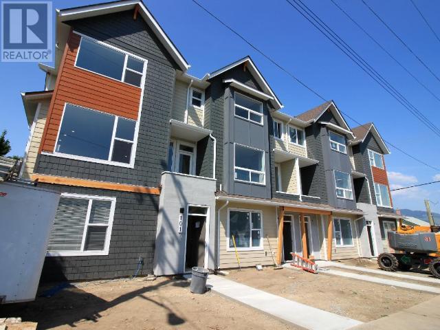 Buliding: 370 9th Avenue, Kamloops, BC