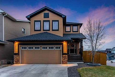 House for sale at 107 Evanspark Circ Northwest Calgary Alberta - MLS: C4276526