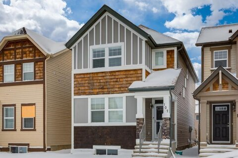 House for sale at 107 Skyview Point Cres NE Calgary Alberta - MLS: A1048632