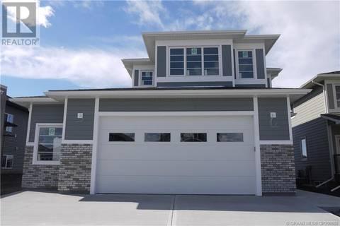 House for sale at 10705 152b Ave  Grande Prairie, County Of Alberta - MLS: GP206008