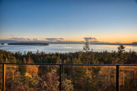 House for sale at 10706 Wood Bay Ridge Rd Halfmoon Bay British Columbia - MLS: R2445428