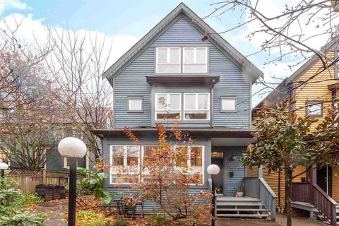 Townhouse for sale at 1071 Pender St E Vancouver British Columbia - MLS: R2445556