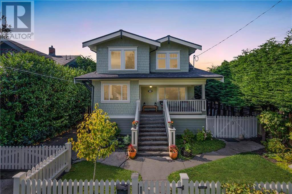 House for sale at 1074 Oliver St Victoria British Columbia - MLS: 416116