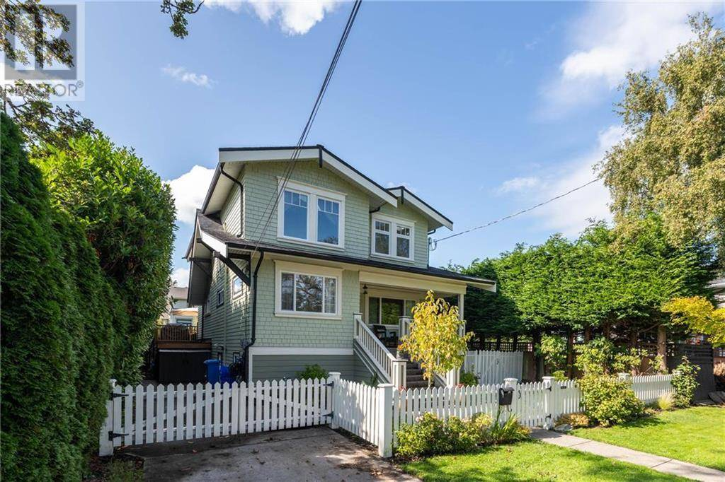 House for sale at 1074 Oliver St Victoria British Columbia - MLS: 420012