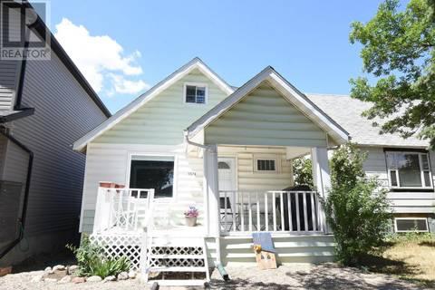 House for sale at 1074 Wallace St Regina Saskatchewan - MLS: SK777176