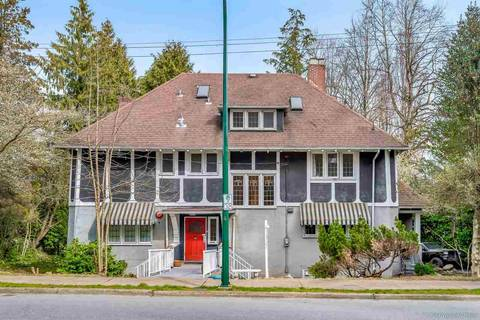 House for sale at 1075 Douglas Cres Vancouver British Columbia - MLS: R2446467