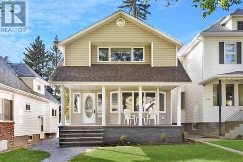 House for sale at 1076 Alder Ave Moose Jaw Saskatchewan - MLS: SK801032