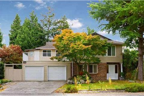 House for sale at 10780 Housman St Richmond British Columbia - MLS: R2345694