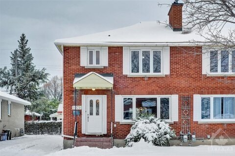 House for sale at 1079 Aldea Ave Ottawa Ontario - MLS: 1220038