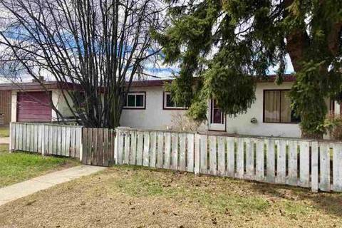House for sale at 1079 Harper St Prince George British Columbia - MLS: R2360294