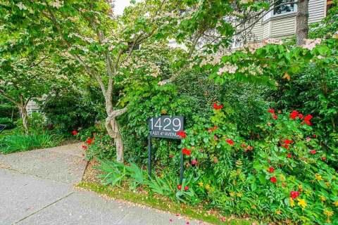 Condo for sale at 1429 4th Ave E Unit 108 Vancouver British Columbia - MLS: R2470504