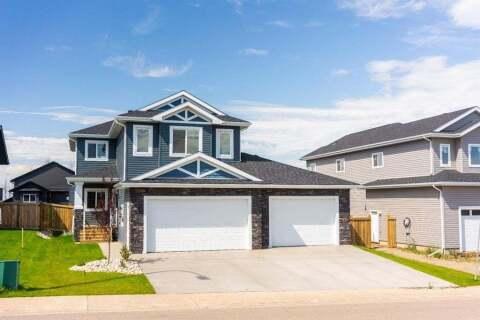 House for sale at 108 Beaverglen Cs Fort Mcmurray Alberta - MLS: FM0192611