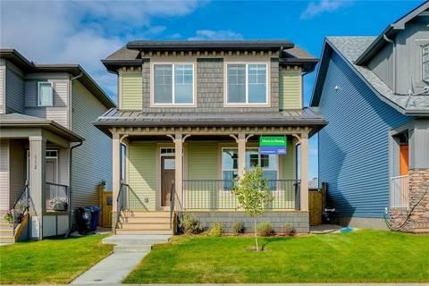 House for sale at 108 Ellen Rd Crossfield Alberta - MLS: C4264919