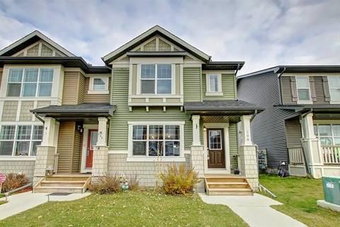 Townhouse for sale at 108 Evansridge Ct Northwest Calgary Alberta - MLS: C4273640
