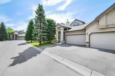 Townhouse for sale at 108 Oakbriar Cs Southwest Calgary Alberta - MLS: C4256935