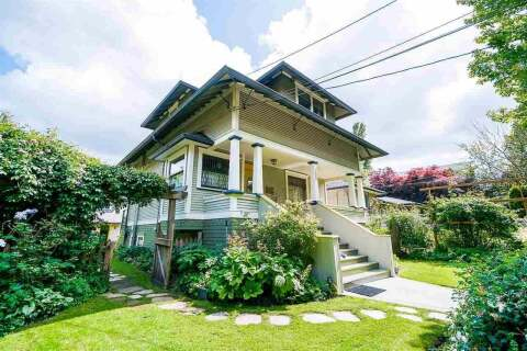 House for sale at 108 Sixth Ave New Westminster British Columbia - MLS: R2509422