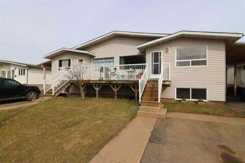 House for sale at 108 Spruce St Fort Mcmurray Alberta - MLS: FM0193726