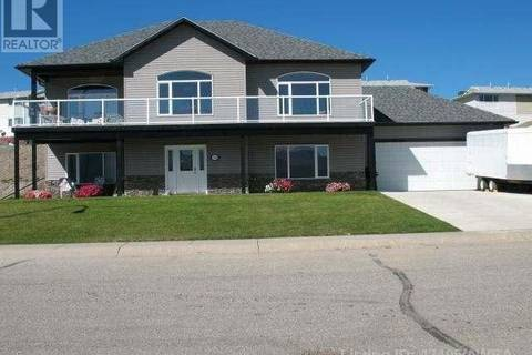 House for sale at 10828 Grande Ave Grande Cache Alberta - MLS: 47405
