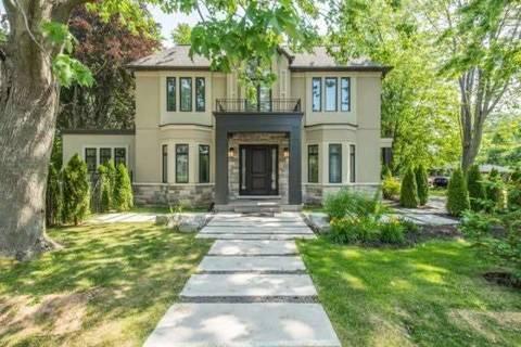 House for sale at 1083 Scott Ave Oakville Ontario - MLS: W4498854
