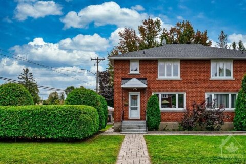 House for sale at 1084 Aldea Ave Ottawa Ontario - MLS: 1212349