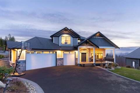 House for sale at 10875 Carmichael St Maple Ridge British Columbia - MLS: R2465853