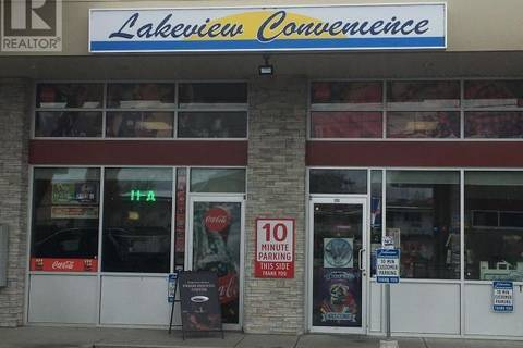 Commercial property for sale at 3450 Skaha Lake Rd Unit 109 Penticton British Columbia - MLS: 177015