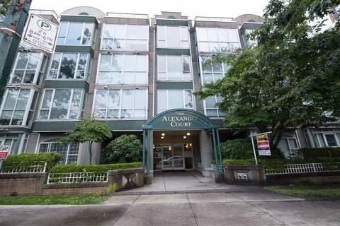 109 - 3488 Vanness Avenue, Vancouver | Image 1
