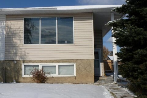 Townhouse for sale at 109 Dovertree Pl SE Calgary Alberta - MLS: A1044832
