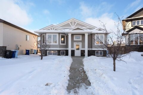 House for sale at 109 Woodpecker Pl Fort Mcmurray Alberta - MLS: A1059614