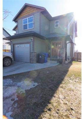 Townhouse for sale at 10903 104a Ave Fort St. John British Columbia - MLS: R2354610