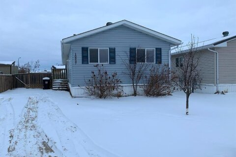House for sale at 10907 96a St Clairmont Alberta - MLS: A1048413