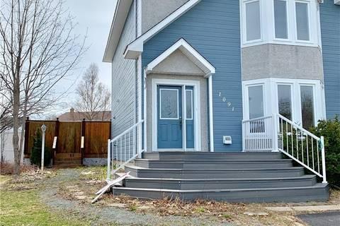 House for sale at 1091 Westbrook  Bathurst New Brunswick - MLS: NB018296