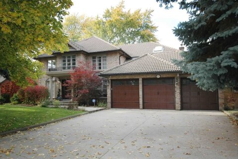 House for sale at 1093 Fleet St Mississauga Ontario - MLS: W4991515