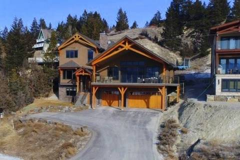 House for sale at 1094 Baltac Beach Windermere British Columbia - MLS: 2434401