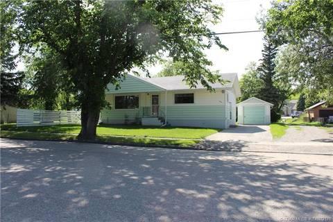 1096 Coleman Avenue, Pincher Creek | Image 1