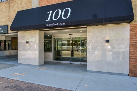 Commercial property for sale at 100 Bronte Rd Unit 11 Oakville Ontario - MLS: 40035085