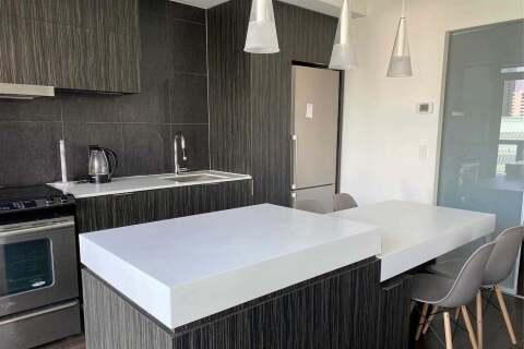 Apartment for rent at 101 Charles St Unit 1611 Toronto Ontario - MLS: C4770876