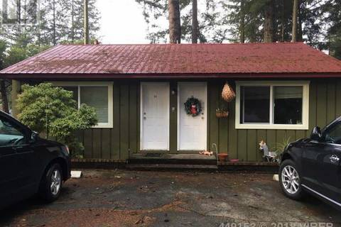 Townhouse for sale at 2320 Campbell River Rd Unit 11 Campbell River British Columbia - MLS: 449153