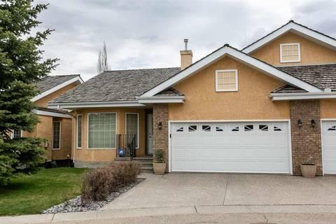 11 - 920 119 Street Nw, Edmonton | Image 1