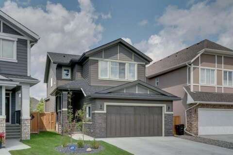 11 Cranbrook Lane SE, Calgary | Image 1