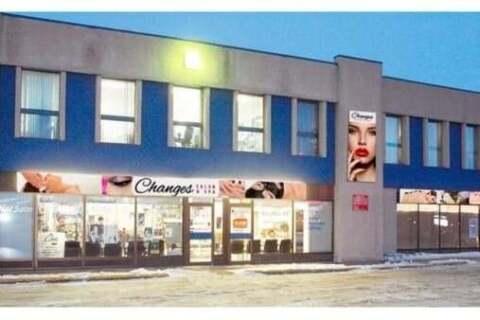Commercial property for sale at 3501 8th St Unit 110 Saskatoon Saskatchewan - MLS: SK803282