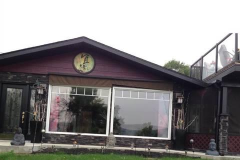 House for sale at 110 Grandview Rd Buffalo Pound Lake Saskatchewan - MLS: SK803580