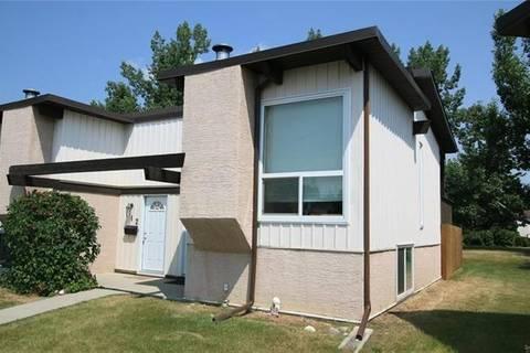 110 Oaktree Close Southwest, Calgary   Image 1