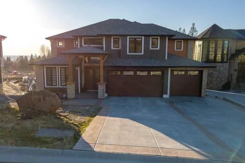 House for sale at 11011 Carmichael St Maple Ridge British Columbia - MLS: R2436530