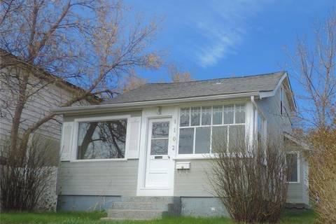 1102 Stadacona Street W, Moose Jaw | Image 2